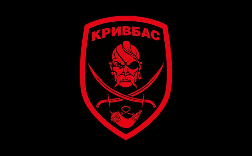 40-й окремий мотопіхотний батальйон — батальйон Збройних сил України, створений як добровольчий 40-й батальйон територіальної оборони «Кривбас» з мешканців Кривого Рогу та області.