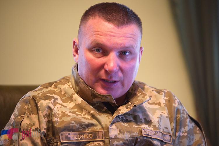 Полковник Олександр Тіщенко відтепер військовий комісар Львівського обласного військкомату