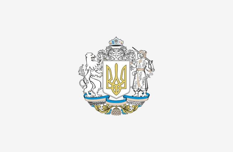 Проект Великого герба України авторського колективу О. Івахненка (1996)