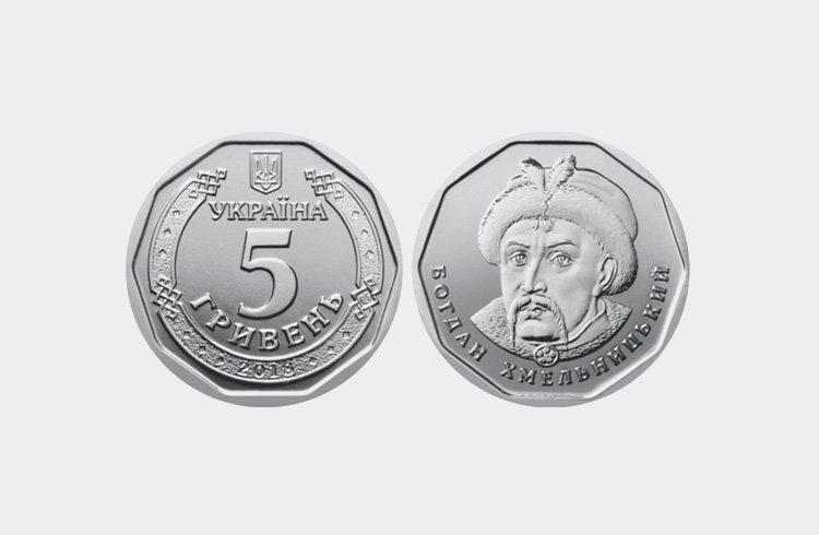 Монета номіналом 5 гривень