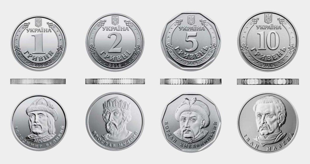 Нові монети