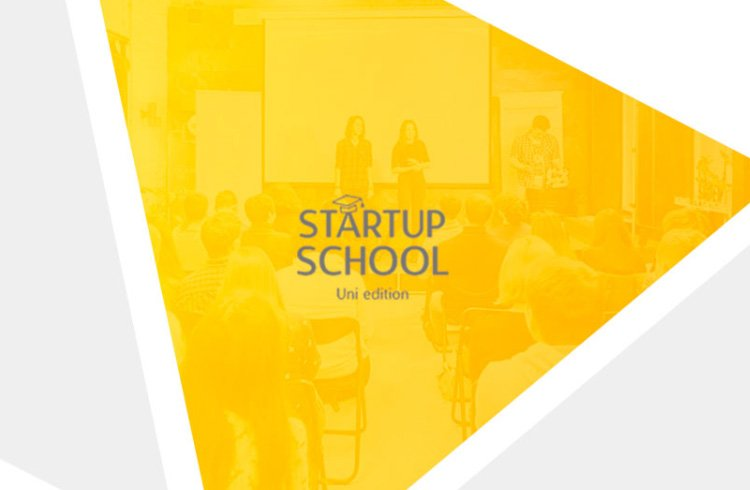 Логотип Startup School University Edition