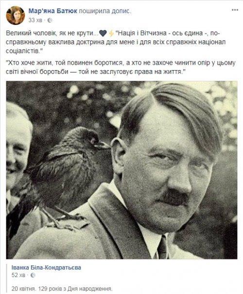 Львівська вчителька історії нібито назвала Гітлера «великим чоловіком». Її можуть звільнити