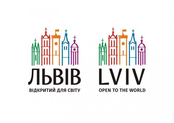 Оновлений логотип Львова