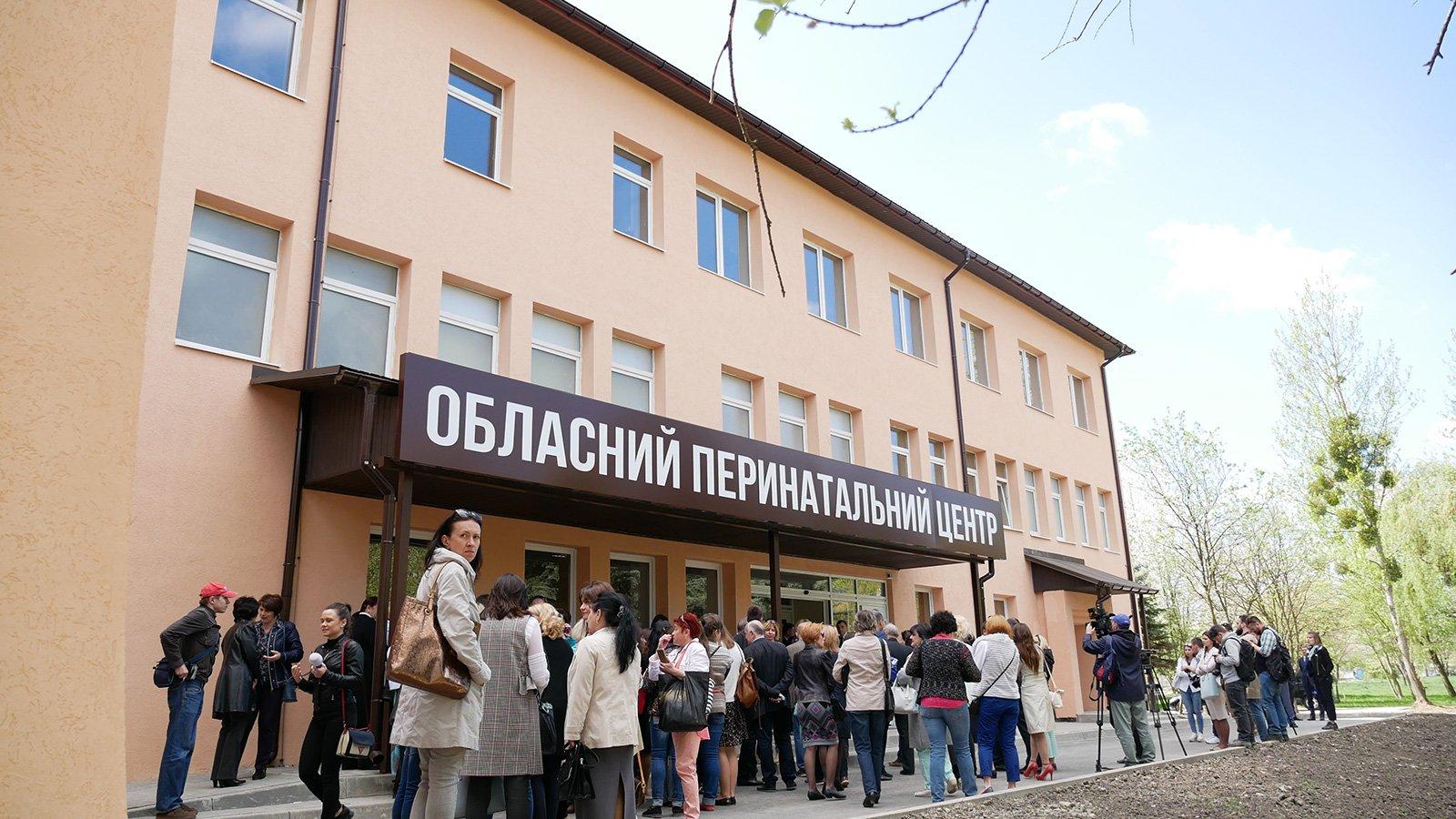 Перинатальний центр у Львові