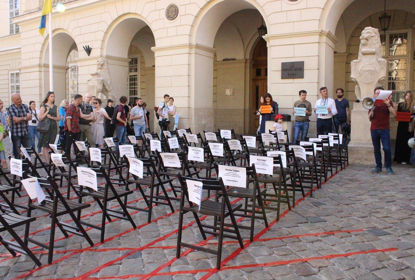 Акція на підтримку Сенцова та інших політв'язнів