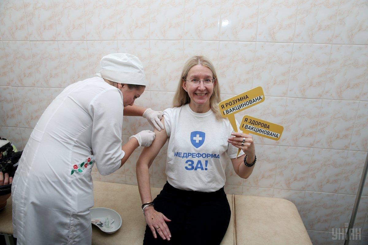 Уляна Супрун випробувала на собі вакцинацію від грипу