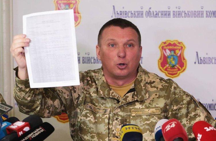 Олександр Тіщенко — військовий комісар Львівської області
