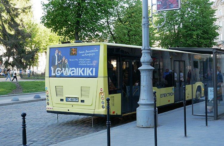 Автобус «Електрон»