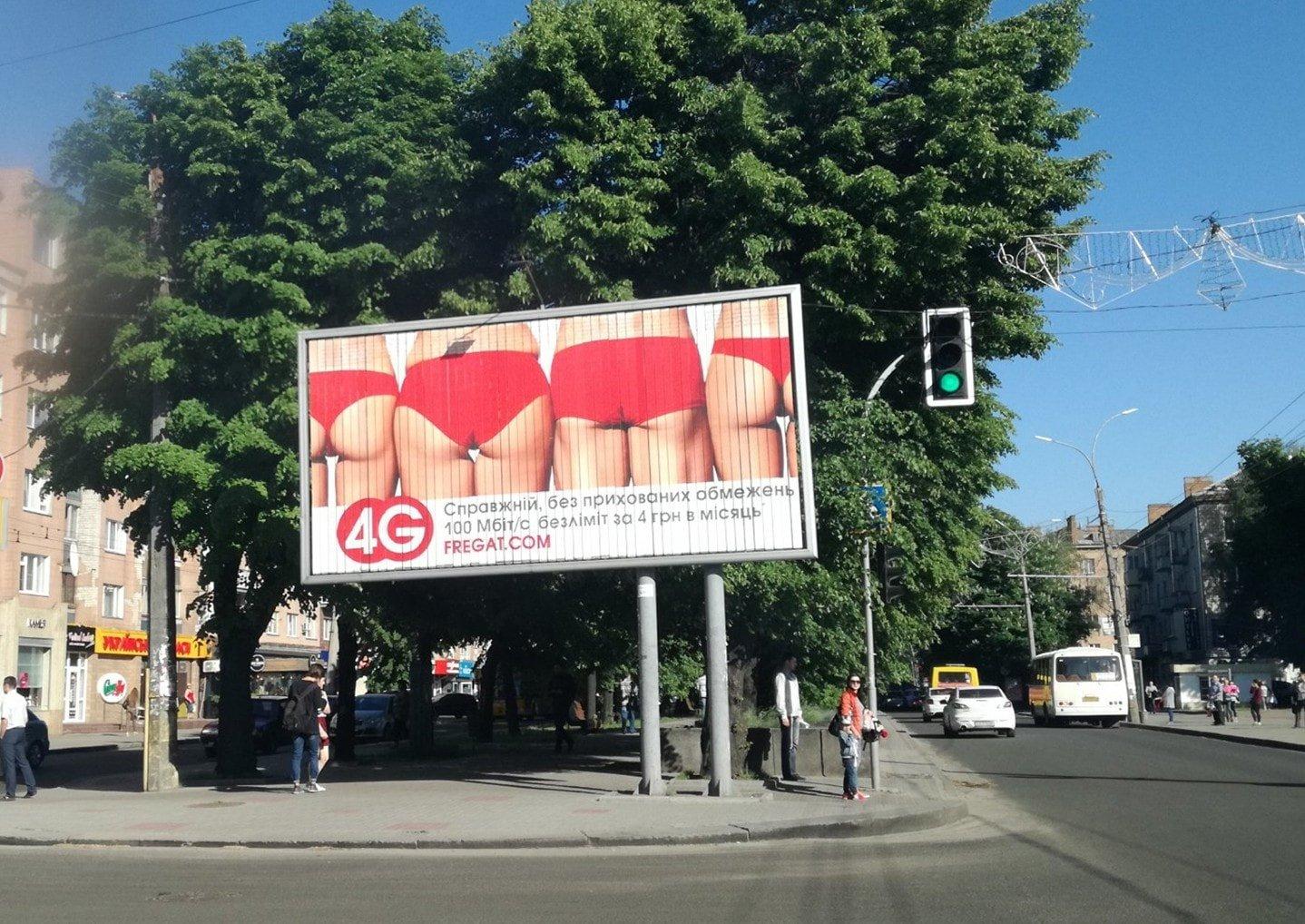 Рекламний білборд, на якому зображені жіночі тіла у спідній білизні