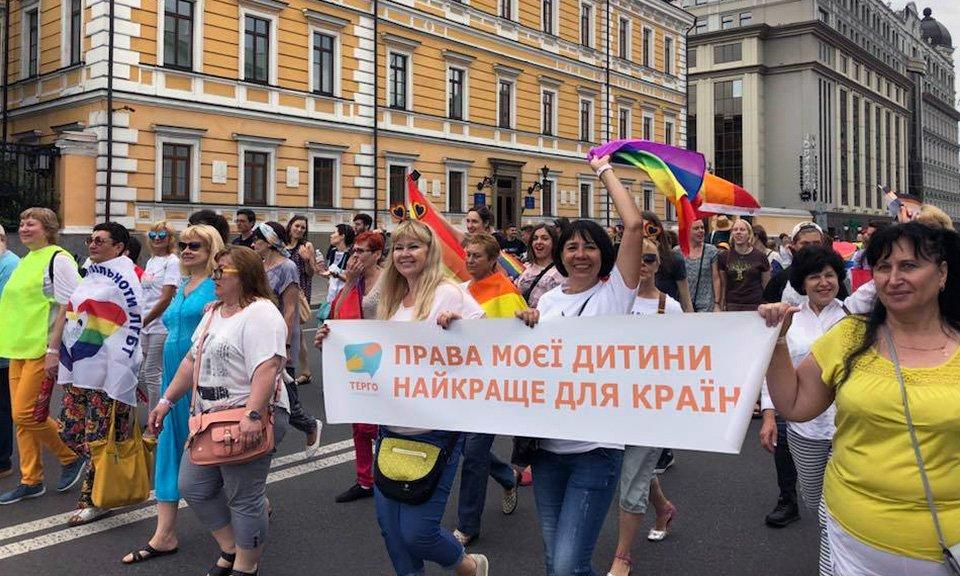KyivPride 2018