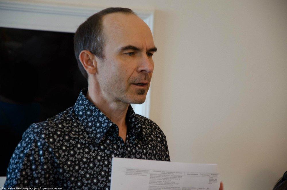 Андрій Кравчук — правозахисник ЛГБТ-центру «Наш світ»