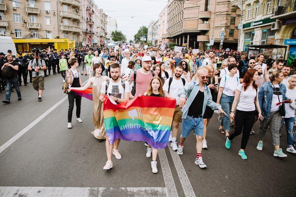 У Києві пройшов Марш рівності за права ЛГБТ