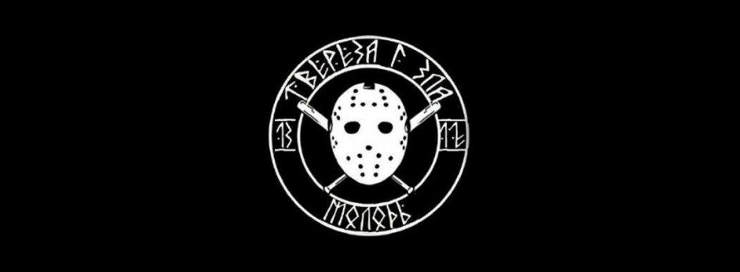 Логотип організації «Твереза і зла молодь»