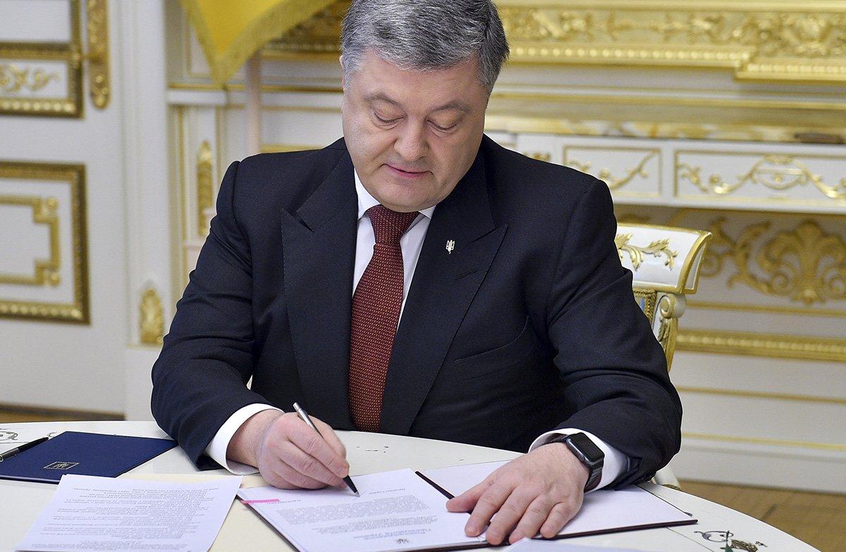 Президент Петро Порошенко підписує Закон України