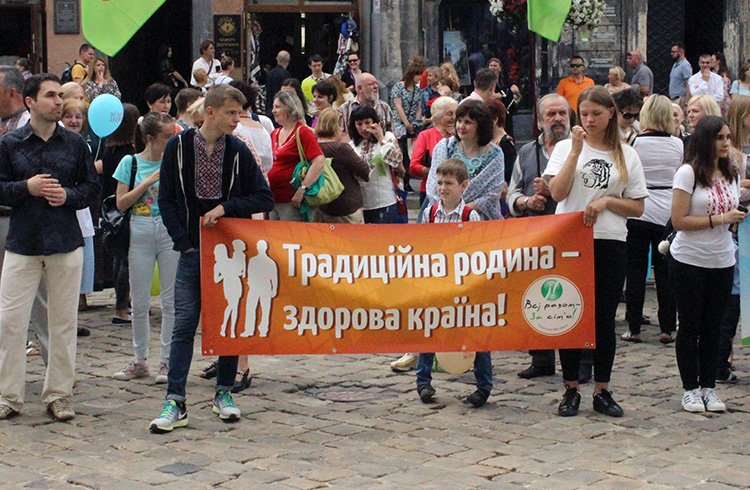 Lviv Family Day