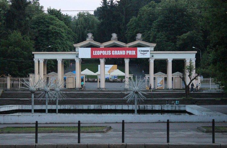 Вхід до Парку культури