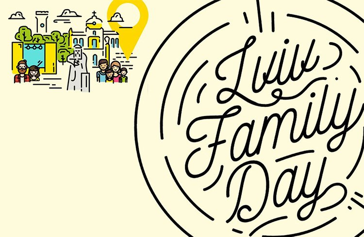 Частина промо Lviv Family Day