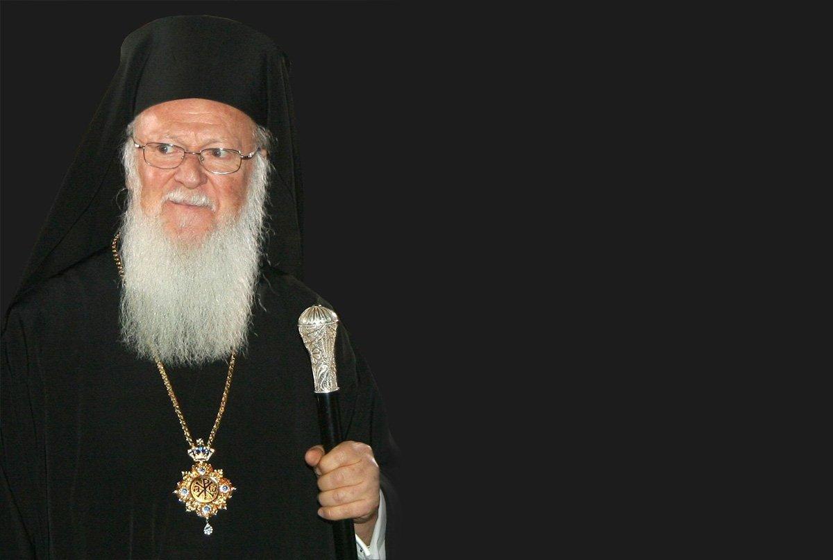 Святійший Вселенський Патріарх Варфоломій I, Архієпископ Константинополя — Нового Риму