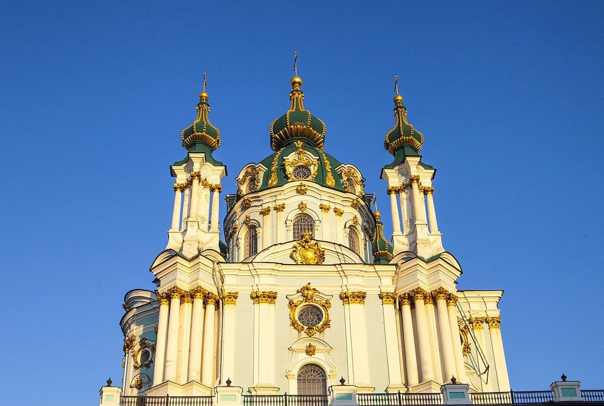 Кафедральний собор Андрія Первозваного, Київ