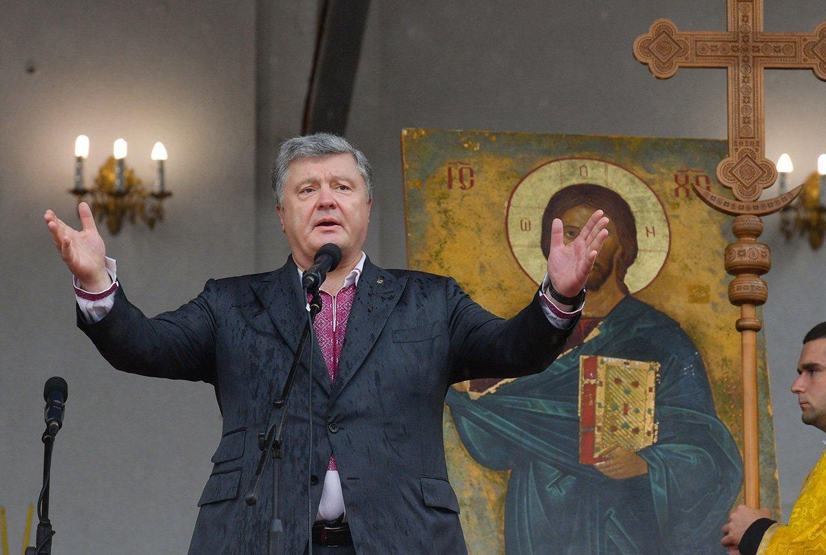 Президент Петро Порошенко під час участі у Всеукраїнській прощі
