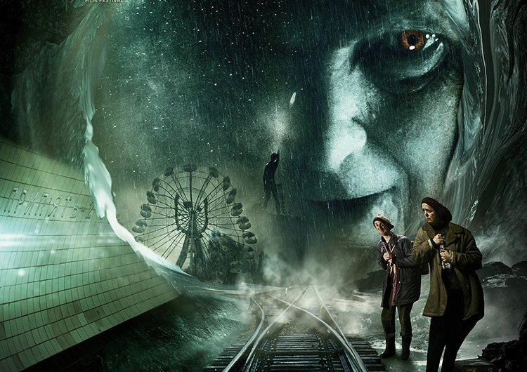 Постер фільму «Брама»
