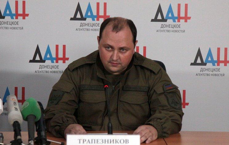 Дмитро Трапєзніков так званий перший віце-прем'єр
