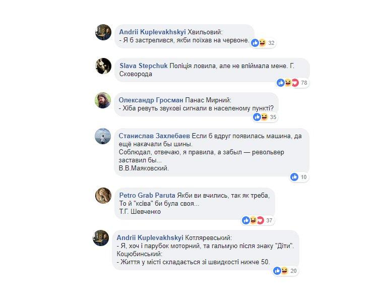 ЛОДА зробила соціальну рекламу з українськими поетами. У «Рагу.лі» їй вигадали продовження