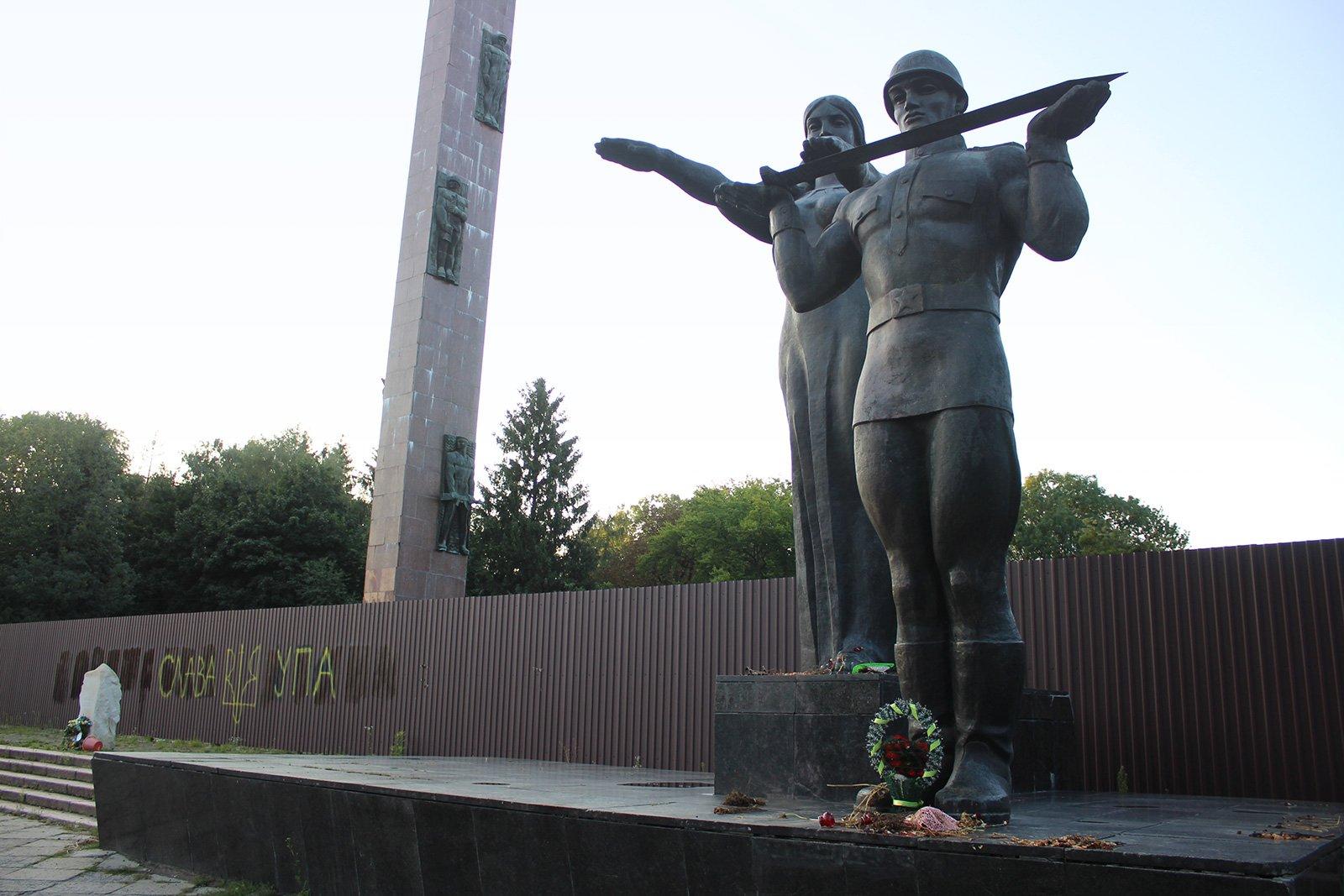 Монумент Слави, що на вул. Стрийській