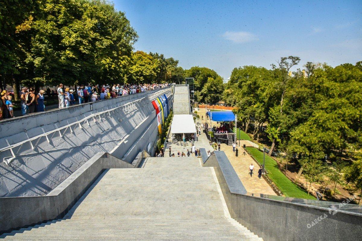 Відкриття Грецького парку