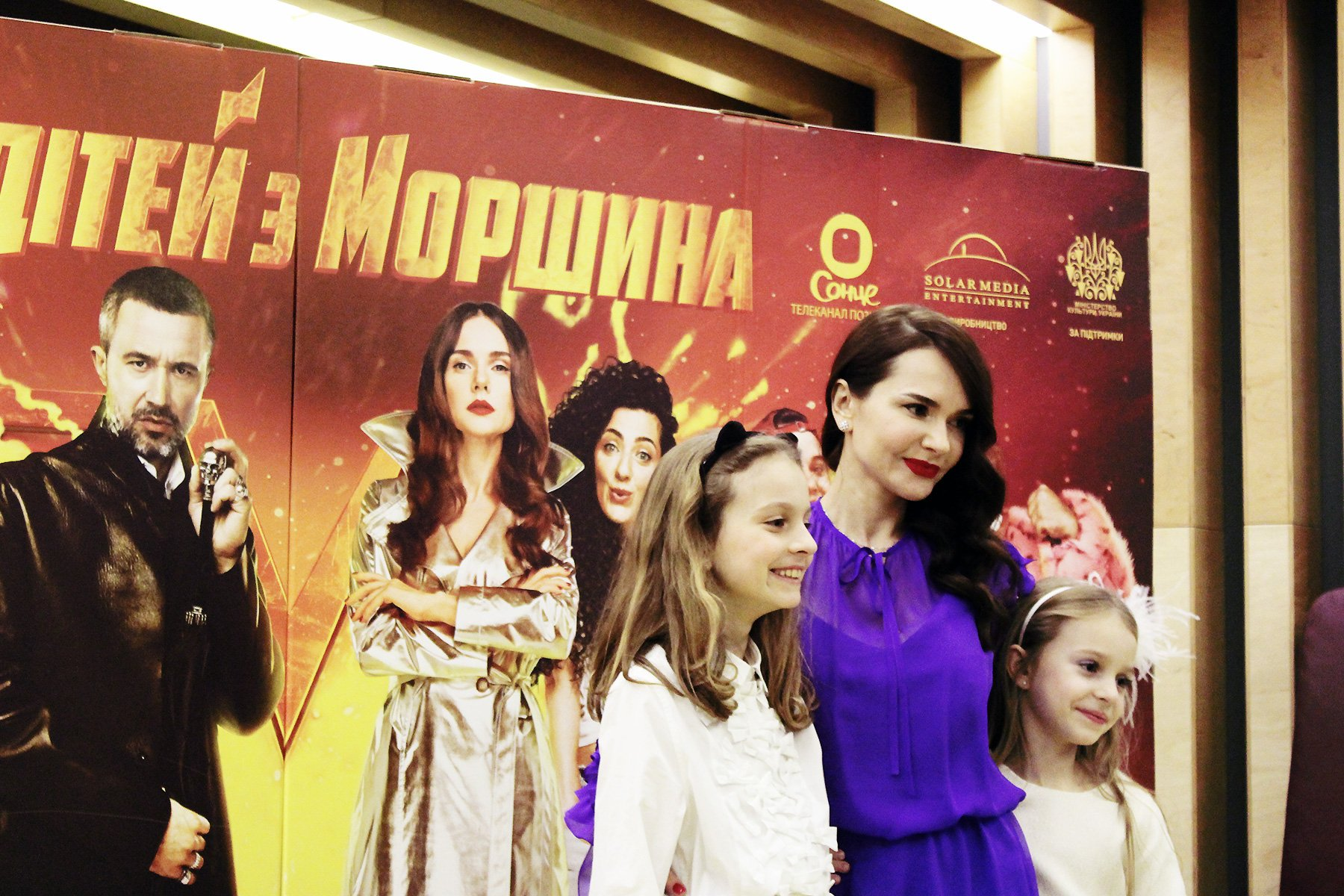 20 грудня у Львові пройшов передпоказ стрічки «11 дітей з Моршина»