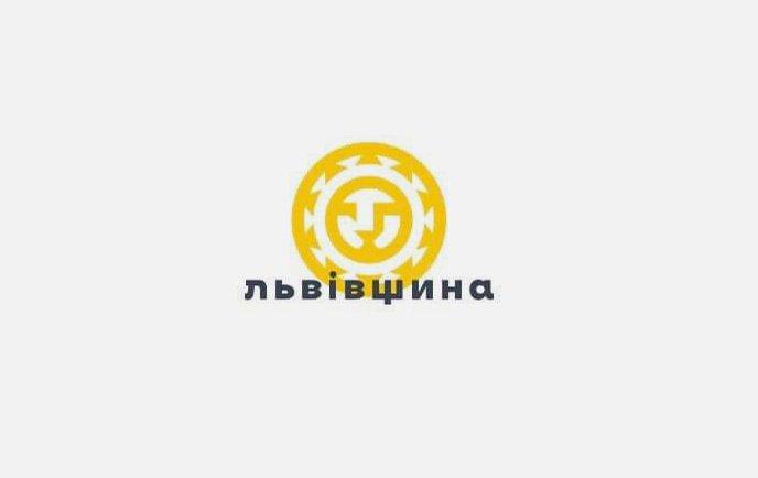 Львівська область отримала новий логотип / section.in.ua