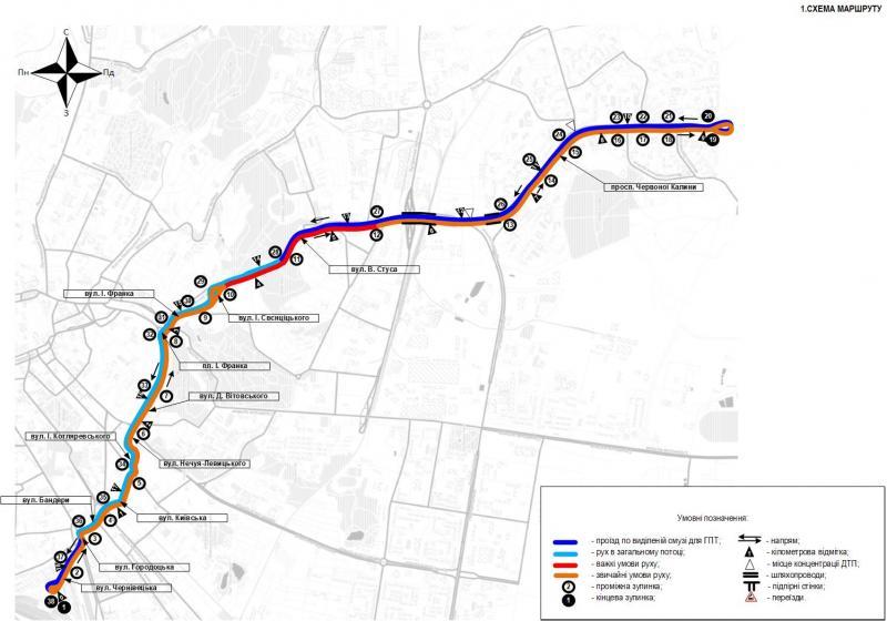 Сихів і залізничний вокзал з'єднають трамвайним маршрутом