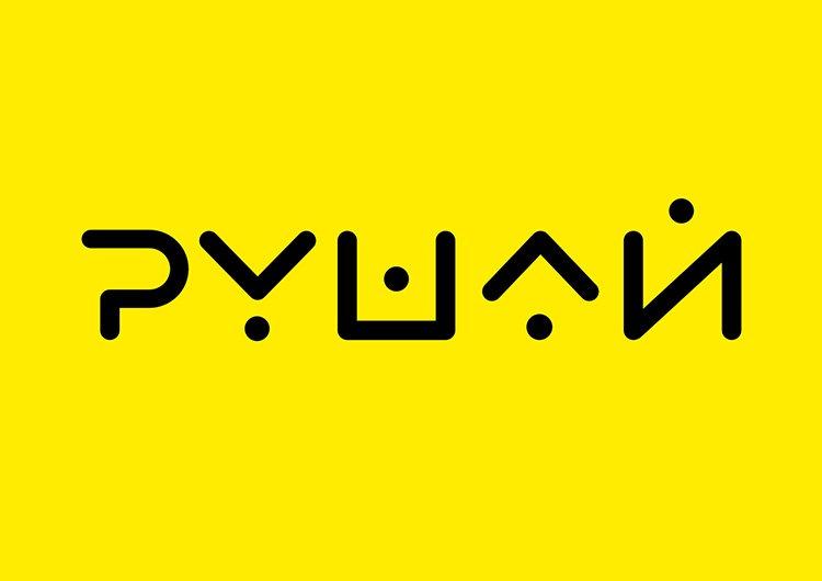 «Рушай» — додаток від львівських студентів для порівняння цін на таксі
