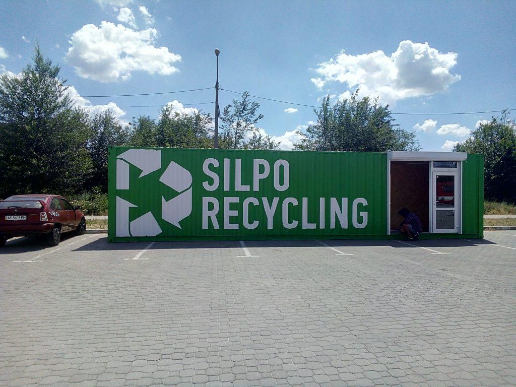 «Сільпо» відкриє станцію прийому вторсировини у Запоріжжі