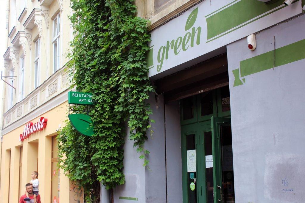 Арт-кафе Green